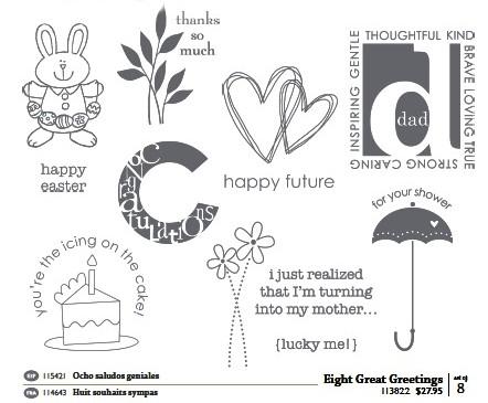 su-eight-great-greetings2